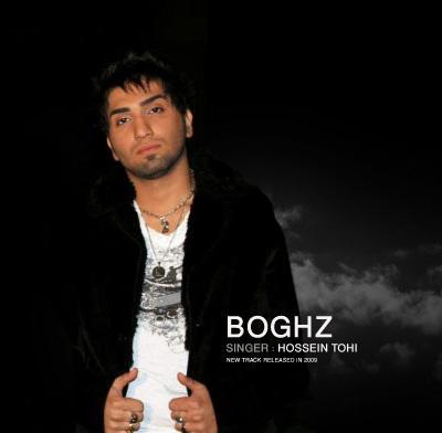 Hossein Tohi - Boghz